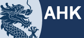 China.AHK.de Logo